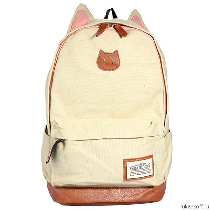 Купить рюкзак с ушками в санкт петербурге слинг рюкзак купить екатеринбург