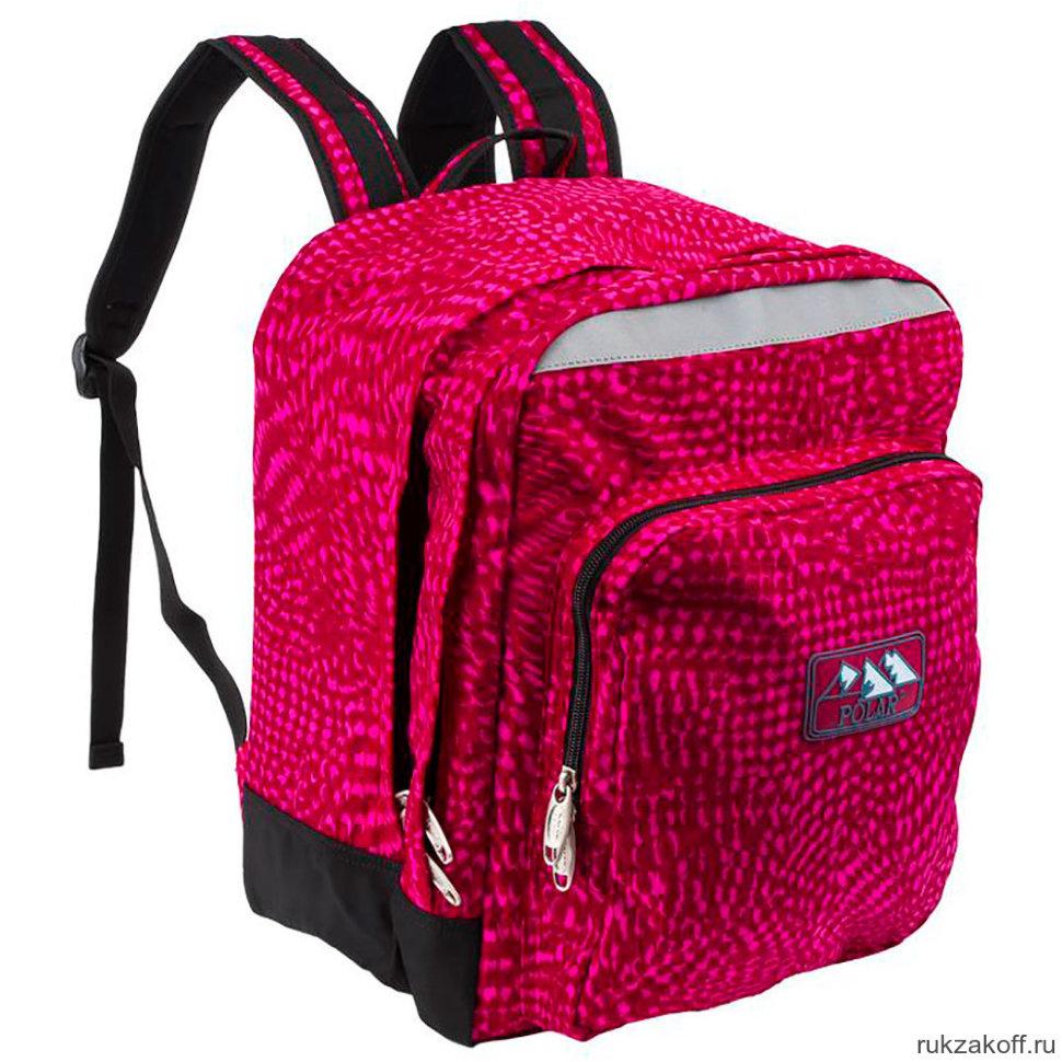 Рюкзак розовый для ноутбука 15.4 походные рюкзаки на 120 литров купить