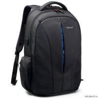 9bfcec5c0667 Школьные рюкзаки для мальчиков купить в Москве недорого, цена от 990 ...