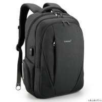 374a1b635f9a Купить городские рюкзаки, цена в интернет-магазине Rukzakoff