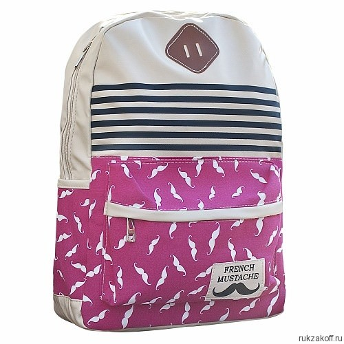 сочинение 2 класс про рюкзак