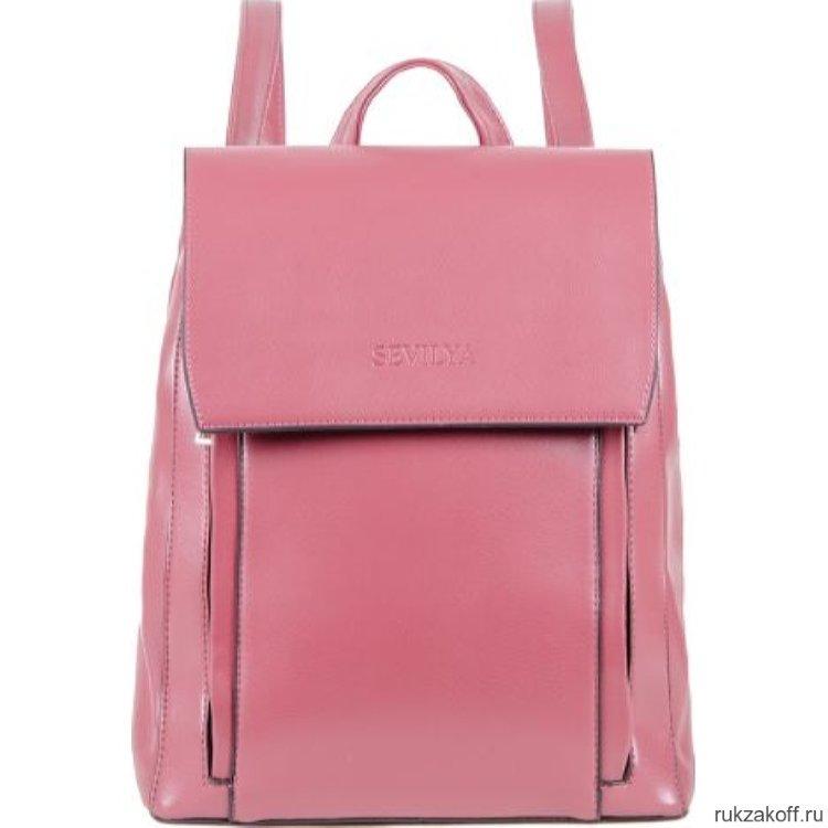 2fa3d85dfc06 Кожаный рюкзак Monkking 5005 пудра купить по цене 2 200 руб. в ...