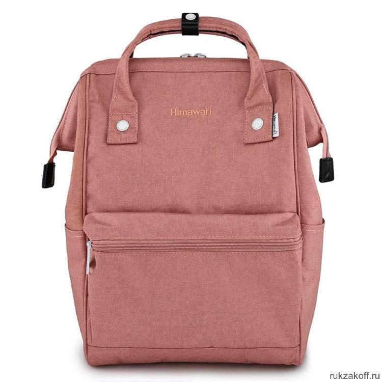 829c698dac1c Рюкзак-сумка Himawari HW-2261 Розовый купить по цене 2 690 руб. в ...