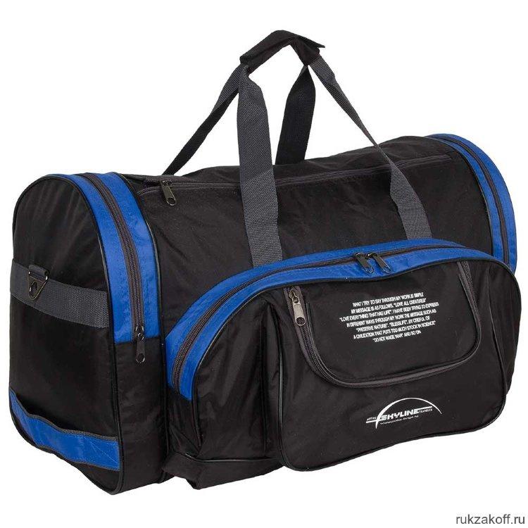 63e323507266 Спортивная сумка Polar П01/6 (синий) купить по цене 1 772 руб. в ...