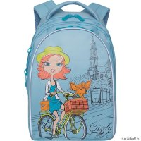 Школьный рюкзак Grizzly The girl on the bike Blue Rg-768-1