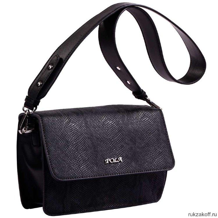 47382c4a05d0 Женская сумка-клатч Pola 74497 (черный) купить по цене 2 670 руб. в ...