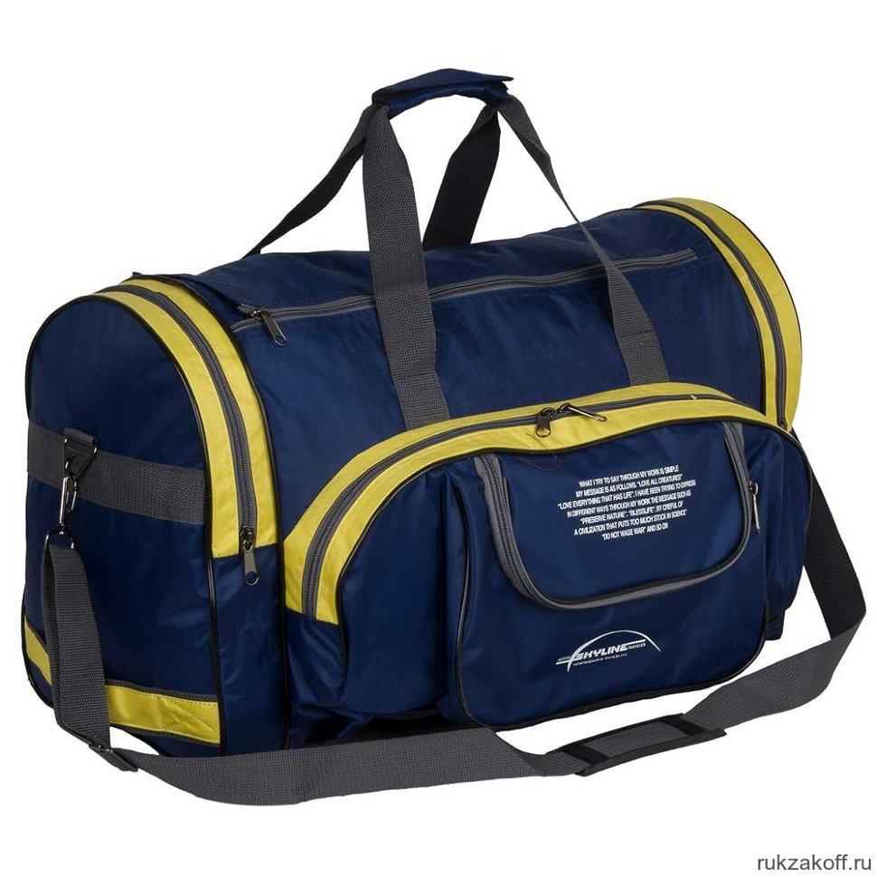 77357d65883e Спортивная сумка Polar П01/6 (желтый) купить по цене 1 772 руб. в ...