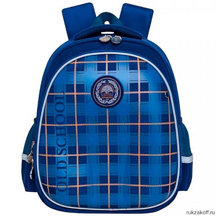 63ed4b04957f Рюкзак школьный Grizzly RA-878-1 Синий купить по цене 3 958 руб. в ...