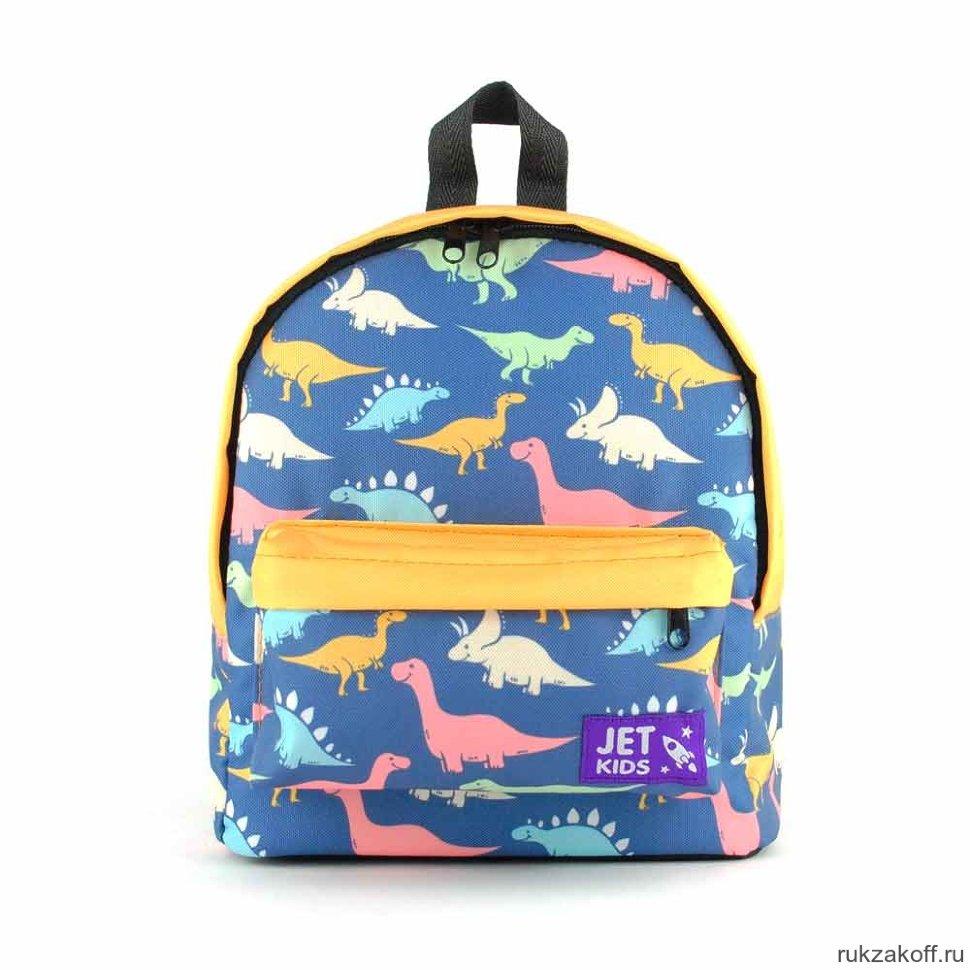 Детские мини рюкзаки интернет магазин чемоданы меркури киев