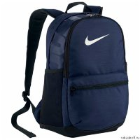 Рюкзак Nike Brasilia (Medium) Backpack
