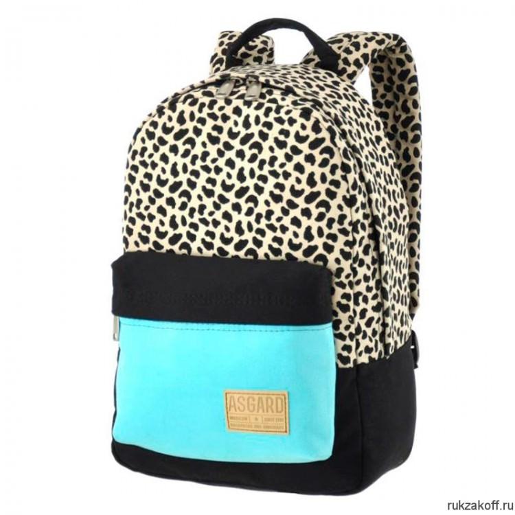 eb6792700d42 Рюкзак Asgard Леопард небесный Р-5533 купить по цене 2 380 руб. в ...