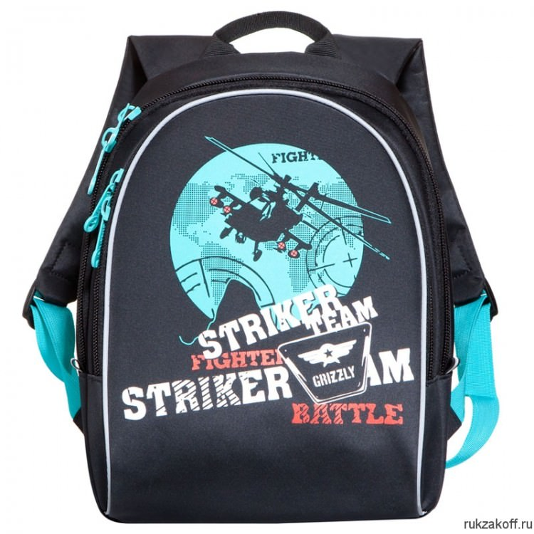 Рюкзак Grizzly Striker Turquoise RB-628-2
