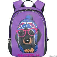 Детский рюкзак Grizzly Dog with glasses Amethyst Rs-764-4