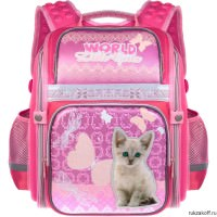 Школьный ранец Grizzly Little kitten Pink Ra-678-1