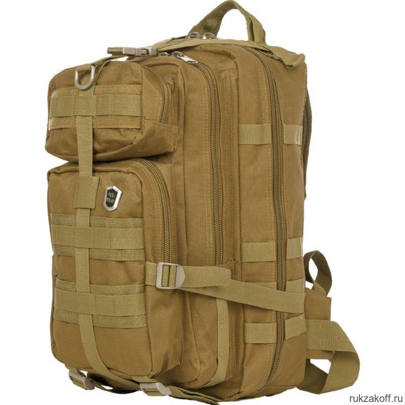 Купить тактический рюкзак в екатеринбурге купить рюкзак лыжный