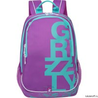 Рюкзак Grizzly Juvenility Purple Ru-724-1