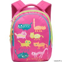 Рюкзак Grizzly Funny Cats Pink Rg-657-4