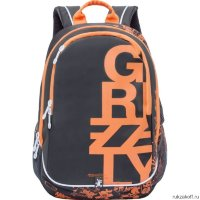 Рюкзак Grizzly Juvenility Gray Ru-724-1